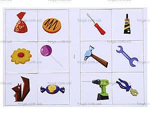Настольная игра для детей «Фикси Игры», VT2107-04, цена