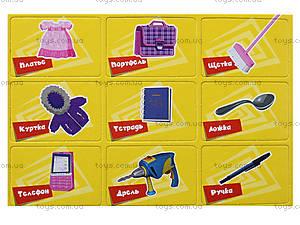 Настольная игра для детей «Фикси Игры», VT2107-04, toys.com.ua