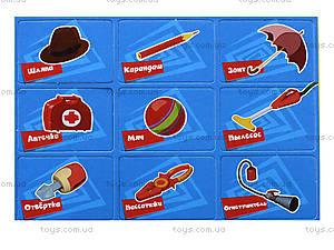 Настольная игра для детей «Фикси Игры», VT2107-04, доставка