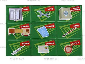 Настольная игра для детей «Фикси Игры», VT2107-04, игрушка