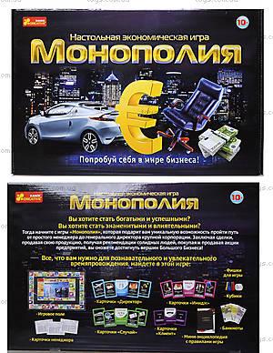 Настольная игра для детей «Монополия», 5807