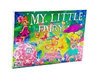 Настольная игра  для детей «My Little Fairy», 30458, купить