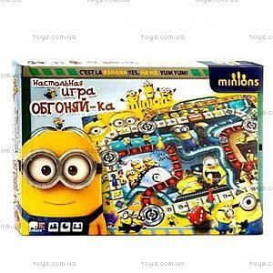 Настольная игра для детей «Миньоны»,