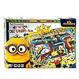 Настольная игра для детей «Миньоны», , фото