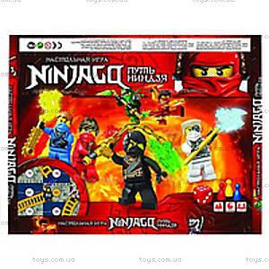Настольная игра для детей «Нинзяго»,