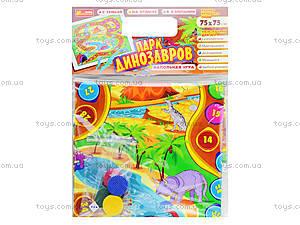 Настольная игра для детей «Парк динозавров», 3002-07, отзывы