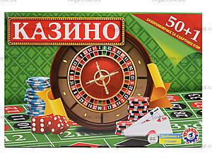 Настольная игра для всей семьи «Казино», 1813