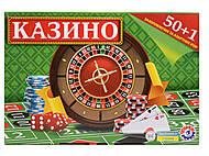 Настольная игра для всей семьи «Казино», 1813, купить