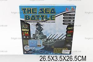 Настольная игра для всей семьи «Морской бой», JT881