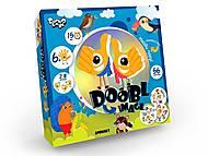 """Настольная игра """"Doobl image: Animals"""" русский, DBI-01-03"""