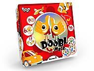 """Настольная игра """"Doobl image: Multibox 2"""" русская, DBI-01-02, игрушки"""