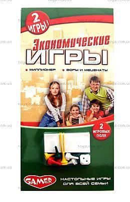 Настольная игра «Экономические игры», 1150Б