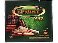 Настольная игра «Эрудит» 2 в 1, 20987, купить