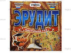 Настольная игра «Эрудит», на 2-х языках, 870, фото