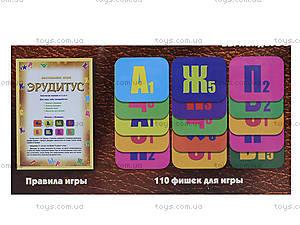 Настольная игра «Эрудитус», 12120031Р, фото