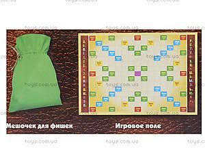 Настольная игра «Эрудитус», 12120031Р, отзывы