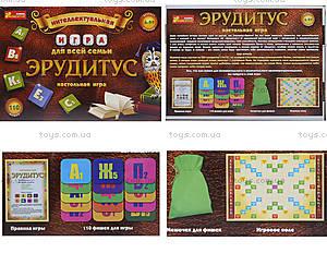Настольная игра «Эрудитус», 12120031Р
