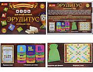 Настольная игра «Эрудитус», 12120031Р, купить
