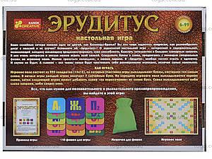 Настольная игра «Эрудитус», 12120031Р, игрушки