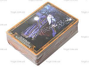 Настольная игра «Фантазеры», 5826, купить