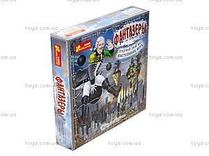 Настольная игра «Фантазеры», 5826, игрушки