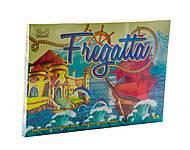 Настольная игра «Fregatta», 30552, купить