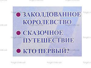 Настольная игра «Фрозен», 5740, фото