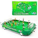 Настольная игра «Футбол» на рычагах для детей, 2110, отзывы
