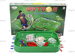 Настольная игра «Футбол» в коробке, 1241ср0090201015, купить