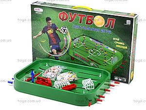 Настольная игра «Футбол» в коробке, 1241ср0090201015, отзывы