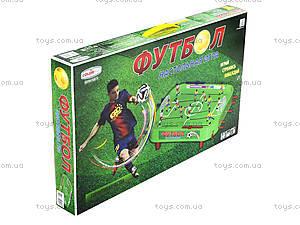 Настольная игра «Футбол» в коробке, 1241ср0090201015, игрушки