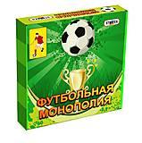 """Настольная игра """"Футбольная монополия"""", на русском языке, 00716, купить"""