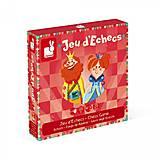 Настольная игра Janod «Шахматы», J02745, toys.com.ua