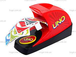 Настольная игра Uno Attack, 0133Y, купить
