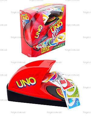 Настольная игра Uno Attack, 0133Y