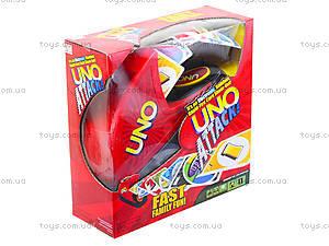 Настольная игра Uno Attack, 0133Y, игрушки