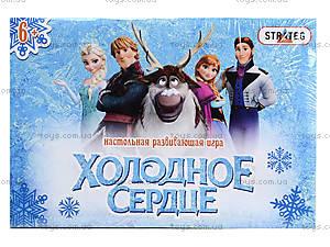 Настольная игра «Холодное сердце», 060, детские игрушки
