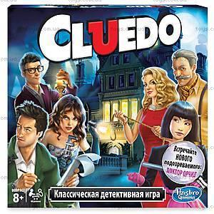 Настольная игра «Клуэдо», A5826