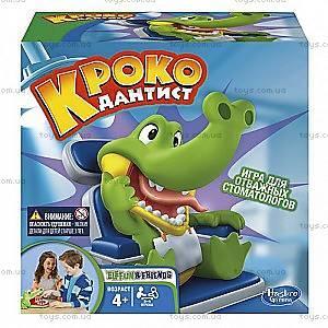 Настольная игра «Крокодильчик. Дантист», B0408