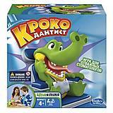 Настольная игра «Крокодильчик. Дантист», B0408, фото