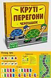 """Настольная игра """"Крутые гонки"""", 41333"""