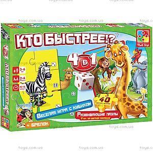 Настольная игра «Кто быстрее?», VT1201-04, игрушки