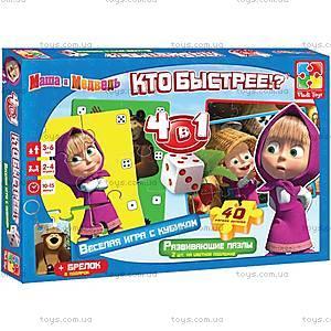 Настольная игра «Кто быстрее с Машей», VT1201-03, игрушки