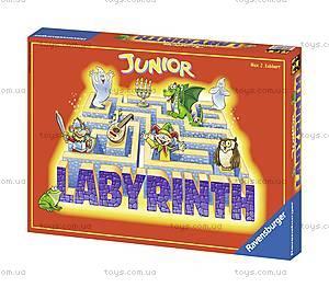 Настольная игра «Лабиринт-Юниор», 21931, купить