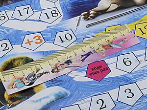 Настольная игра «Ледниковый период - 4», 324, детские игрушки