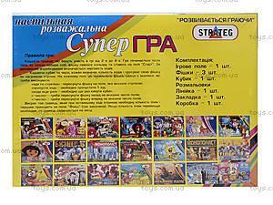 Настольная игра «Ледниковый период - 4», 324, магазин игрушек