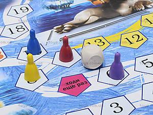 Настольная игра «Ледниковый период - 4», 324, toys.com.ua