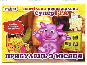 Настольная игра «Лунтик», 263, цена