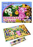 Настольная игра «Лунтик: пришелец с Луны», 058, магазин игрушек