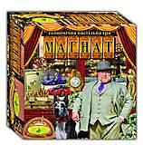 Настольная игра «Магнат» на украинском , 82227, купить